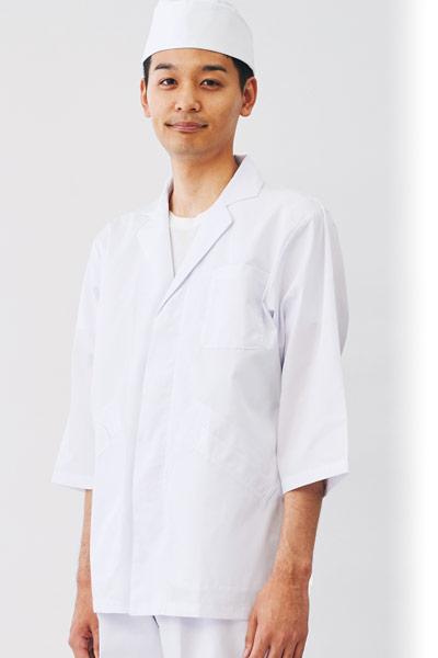 白衣/七分袖(71-1-607)のおすすめポイント