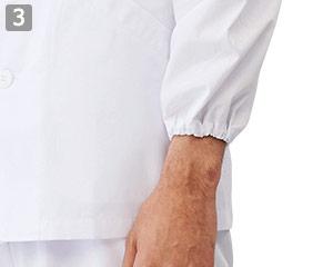白衣/長袖(71-1-611)の商品詳細「袖口ゴム入り」