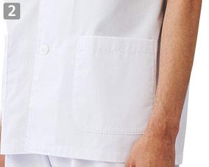 白衣/半袖(71-1-612)の商品詳細「両脇ポケット」