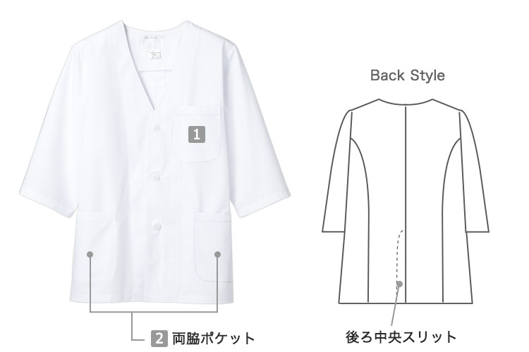 白衣/七分袖(71-1-617)の商品詳細