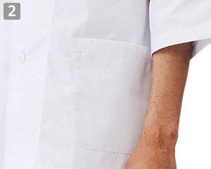 白衣/七分袖(71-1-617)の商品詳細「両脇ポケット」