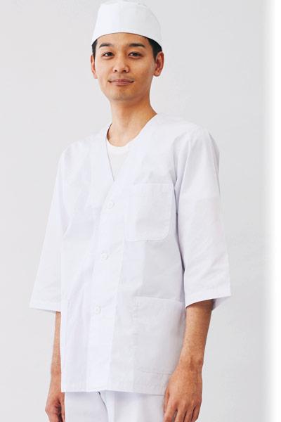 白衣/七分袖(71-1-617)のおすすめポイント