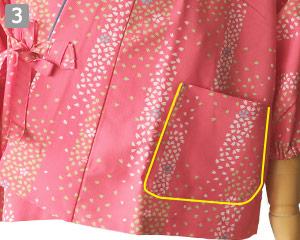 茶羽織�腰ポケット