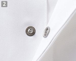 コックコートのポイント�スナップボタン
