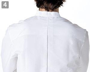 涼感長袖コックコートのポイント�背中心のプリーツ