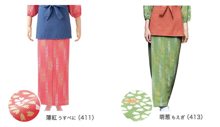 モンブランの桜吹雪柄和風ラップスカート(71-7-411,7-413)のカラバリ画像