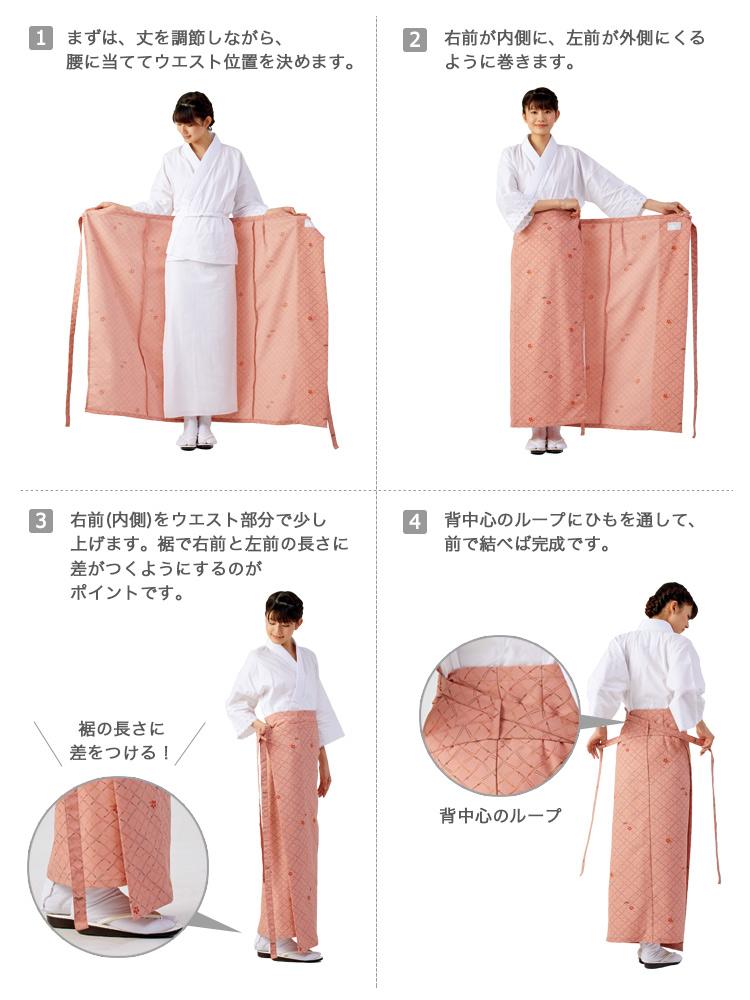 モンブランの桜吹雪柄和風ラップスカートの着用方法