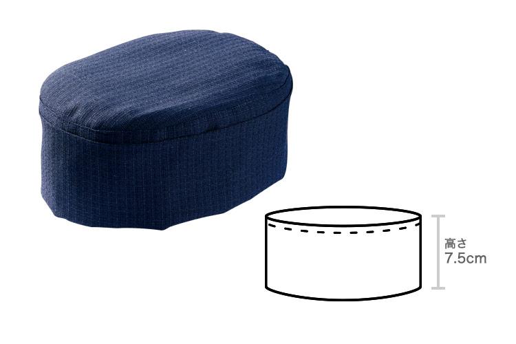 和帽子(71-9-1401)のおすすめポイント