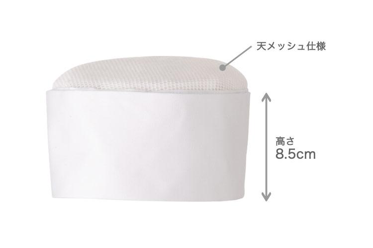 和帽子(71-9-701)の商品詳細