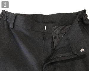 黒パンツのポイント�フック留めと脇ゴム