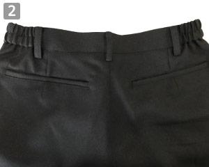 黒パンツのポイント�両腰と左右ヒップポケット