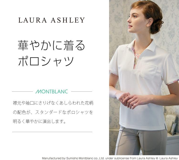 ローラ アシュレイ レディースポロシャツ(71-lw203)