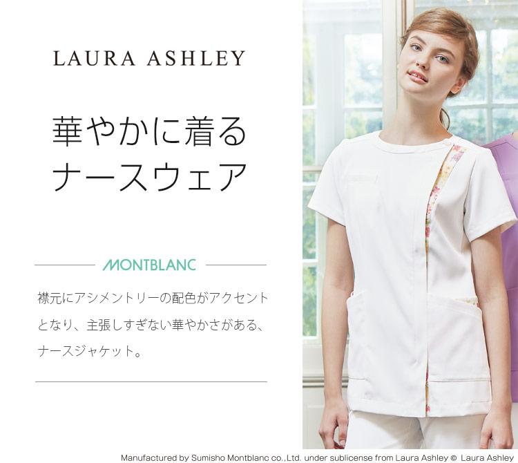 ローラ アシュレイ レディースニットシャツ(71-lw601)