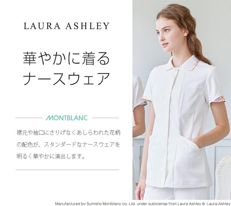 ローラ アシュレイ レディースニットシャツ(71-lw803)