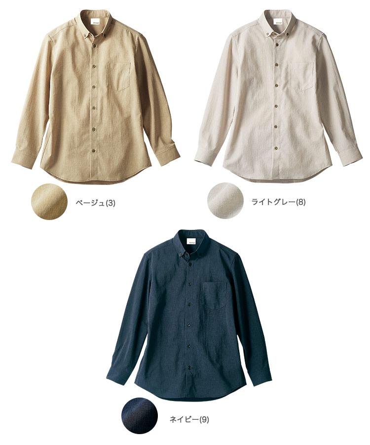 長袖シャツ(71-OV2501)のカラーバリエーション画像