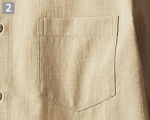 オニベジシャツのポイント�ポケット付き