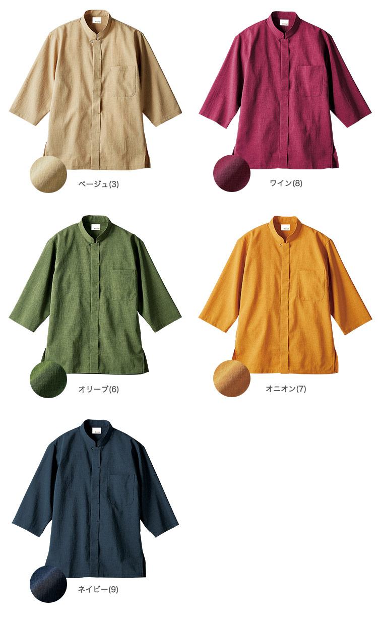 七分袖スタンドカラーシャツ(71-OV2502)のカラーバリエーション画像