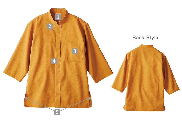 オニベジスタンドカラーシャツ(71-OV2502)のおすすめポイント