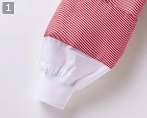 コックシャツのポイント�袖口ネット