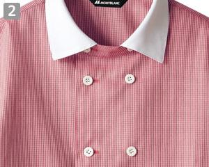 コックシャツのポイント�二つ並んだ白ボタン