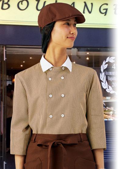 モンブランのコックシャツ(71-wc2631)のポイント画像