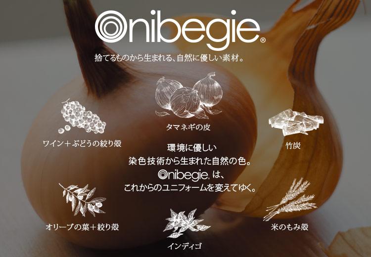 オニベジOnibegie