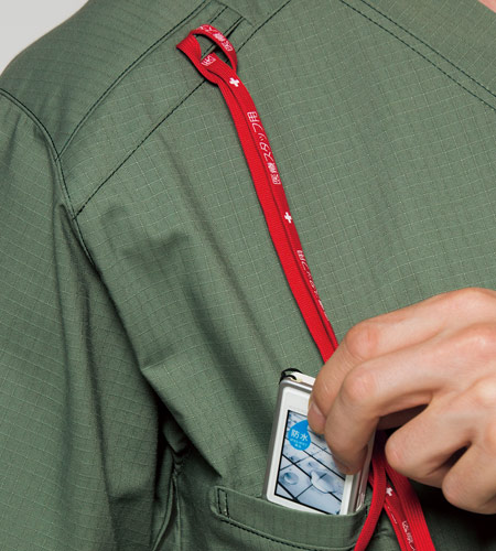 機能的なPHSポケットのイメージ画像