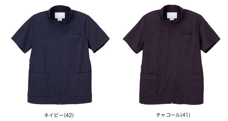 lh6262 カラーバリエーション