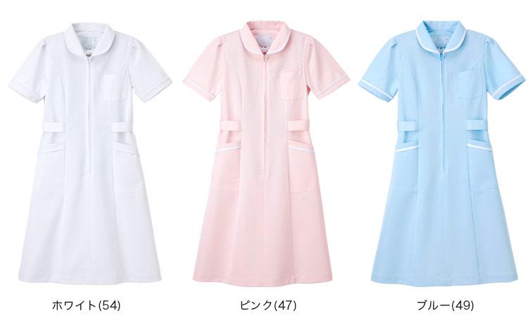 mi4637 カラーバリエーション
