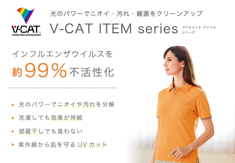 V-CATシリーズバナー