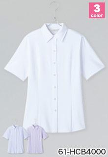 アイトスの事務服 半袖ブラウス(61-HCB4000)