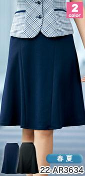 ALPHAPIER(アルファピア)の事務服 Aラインスカート22-AR3634