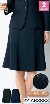 家で洗える事務服 マーメイドスカート(22-AR3883)