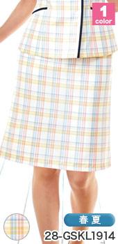 後ろマーメイドスカート(28-gskl1914)
