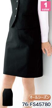 家で洗える事務服 スカート(76-FS45780)