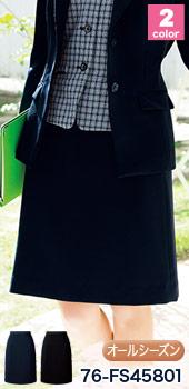 家で洗える事務服 Aラインスカート(76-FS45801)
