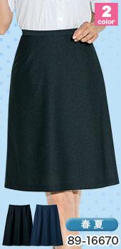 SELERY(セロリー)の事務服 スカート89-16670