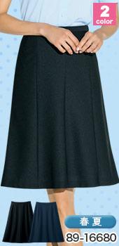 マーメイドスカート(89-16680)