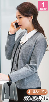 カーシーカシマ(enjoy)(a9-eaj716)