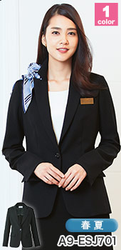 カーシーカシマ(enjoy))の事務服 ジャケットA9-ESJ701