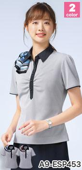 カーシーカシマ(enjoy)の事務服 A9-ESP453