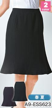 マーメイドスカート(a9-ESS623)