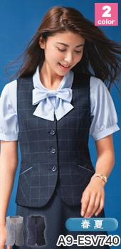 カーシーカシマ(enjoy)の事務服 A9-ESV740
