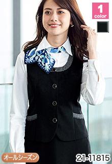 EN JOIE(アンジョア)事務服 21-11815
