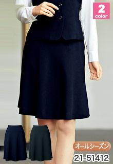 EN JOIE(アンジョア)の事務服 21-51412