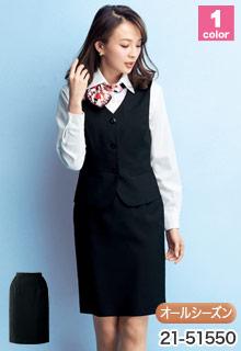 アンジョア(enjoie)の事務服 21-51076
