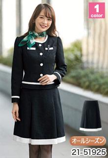 EN JOIE(アンジョア)事務服 プリーツスカート(21-51925)