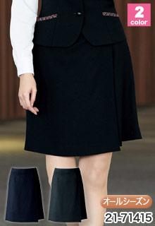 EN JOIE(アンジョア)事務服 21-71415