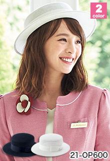 帽子(21-OP600)