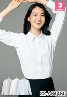 長袖シャツ(22-AR1486)